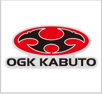 有名ヘルメットメーカーのOGK!