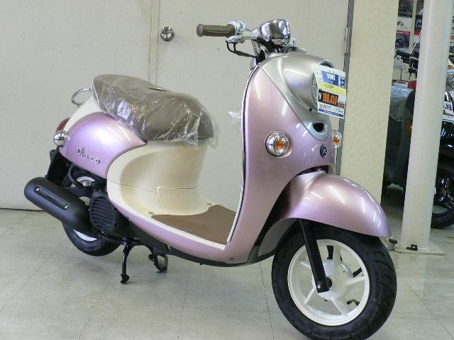 ヤマハ VINO DX ピンク かわいいビーノちゃんも激激