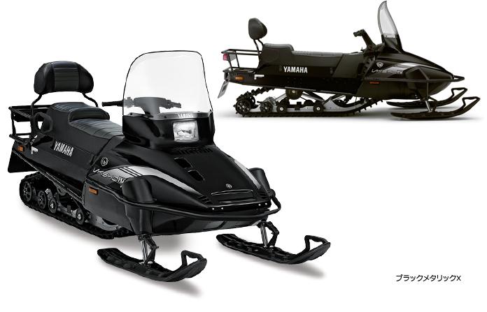 ユーティリティモデルのベストセラーモデル「VK540E?W」