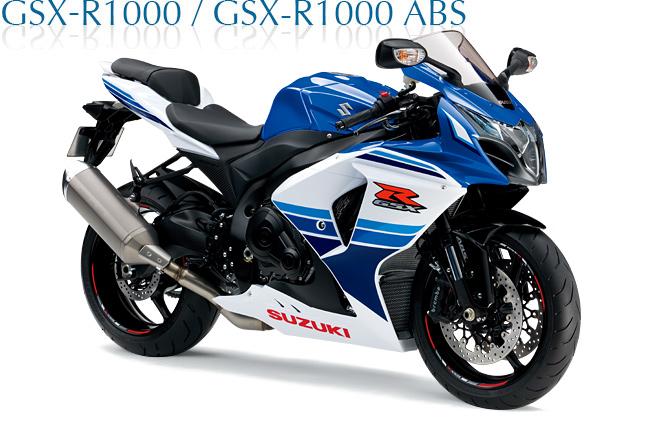 GSX-R1000ABS 馬力:185PS 重量:205KG