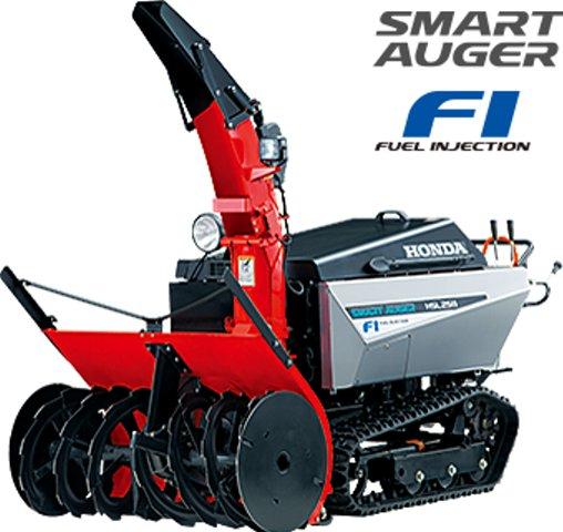 HSL2511J FI&スマートオーガ搭載の最上級モデル
