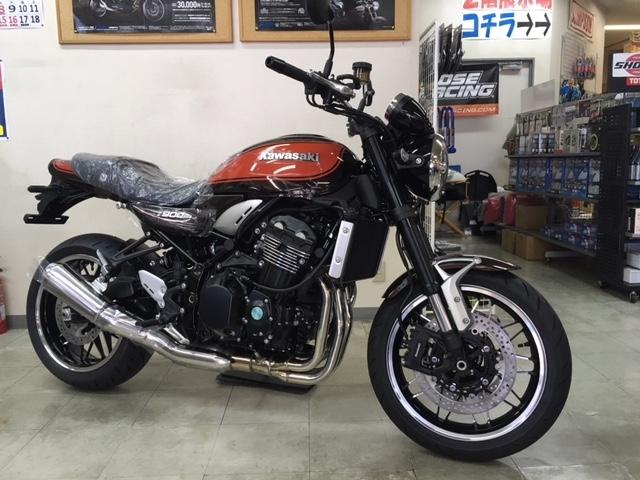 Z900RS展示中!!