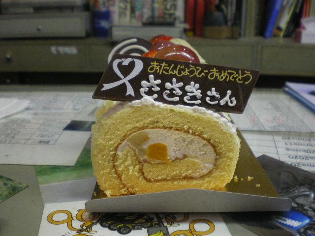 美味そうなバースデーケーキ!