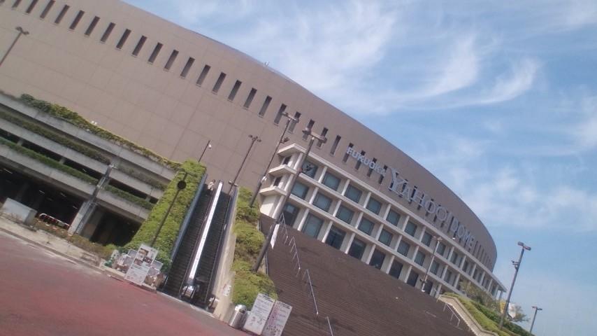 福岡Yahooドーム!