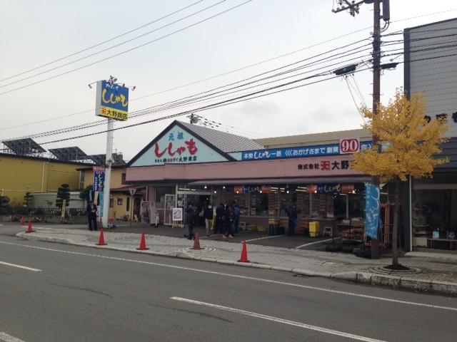 ししゃもと言えばここ「大野商店」ですよね☆彡