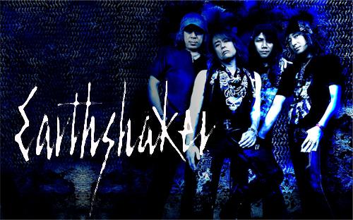 アースシェイカー なまら影響受けたバンド。