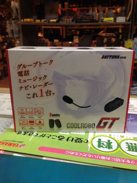 Cool Robo GT。1セット在庫有りまーす!しかも特価だしまーす!!