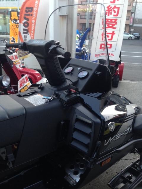 VK540E4☆第1号入荷!ハンドルがばっとUPしました!