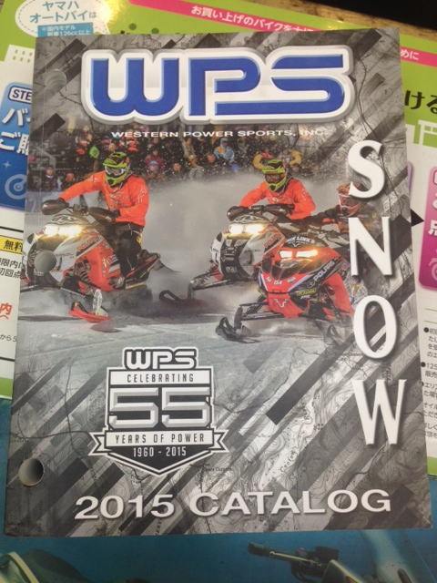 いよいよきましたヨ!2015WPSカタログ。ご注文受付中〜☆