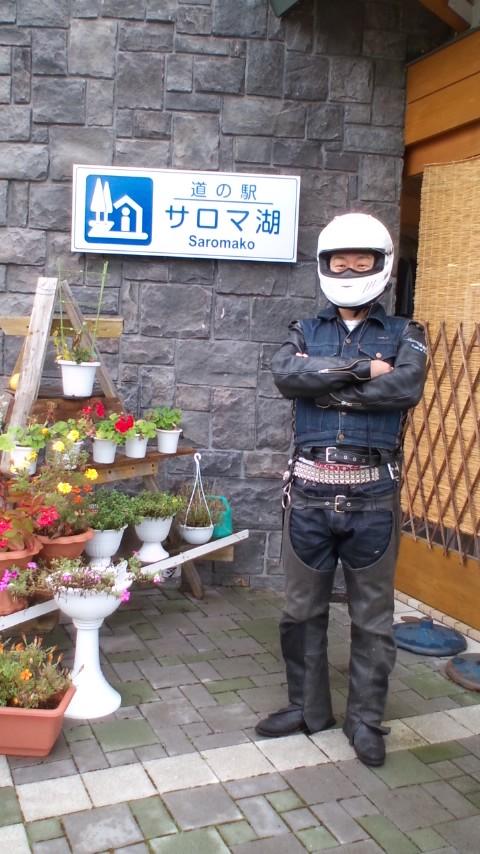 日帰り初道東〜☆